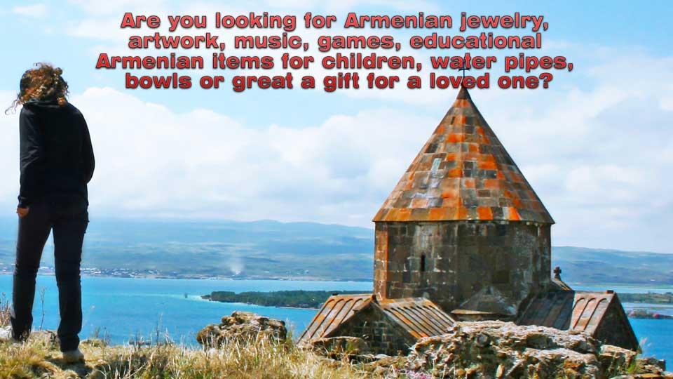 Leave a message Go! Nav Menu 1 ArmenianVendor Gift Certificates